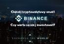 Binance – jak wpłacić Bitcoin na Binance? Pierwsze kroki i obszerny opis.