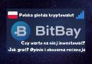 BitBay – Polska giełda kryptowalut – wpłata i wypłata Bitcoin