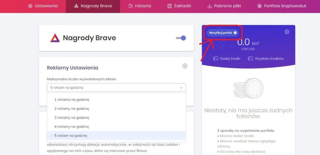 Weryfikacja portfela w przeglądarce Brave